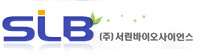 SeouLin Bioscience Co.,Ltd